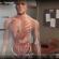 Tecnologia no Ensino na Área de Saúde