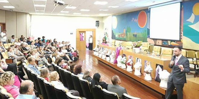 Dia 17/10 na Câmara Municipal de São Paulo